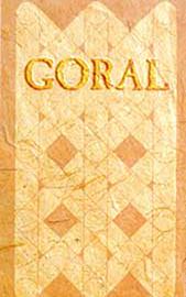 Goral. Jeu des figures géométriques-0